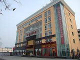 粤秀香江-72时尚快捷酒店(澳门威尼斯人娱乐场网址)