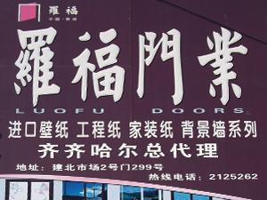 中��香港�_福高�n密封彩�X�T