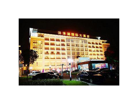 洪泽湖金陵大酒店