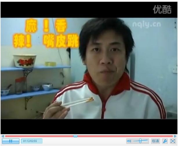 陕西都市快报走进宁强特色小吃―麻辣鸡、核桃馍