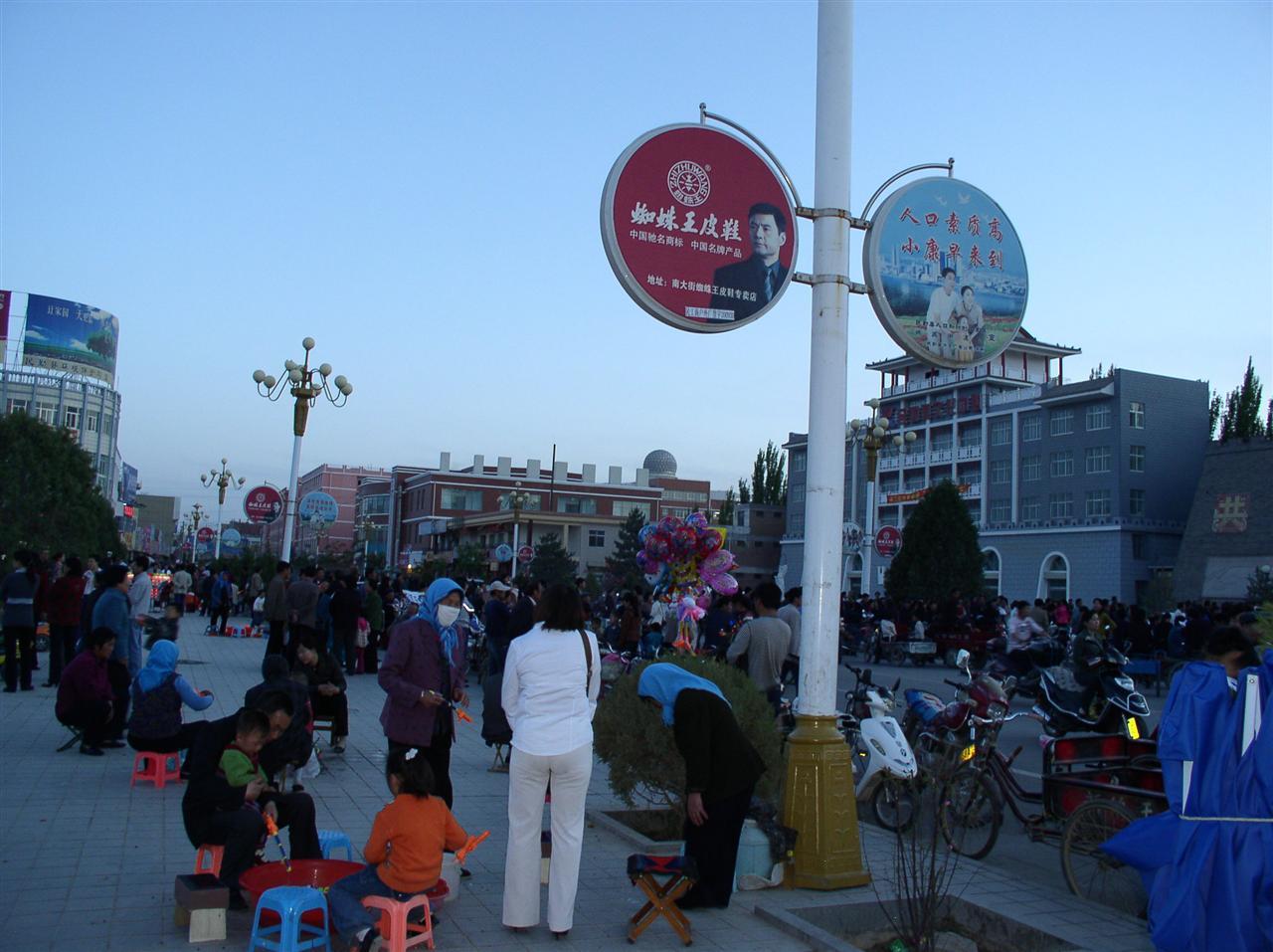 民勤文化广场广告牌