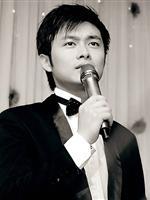 王洋,婚�Y司�x