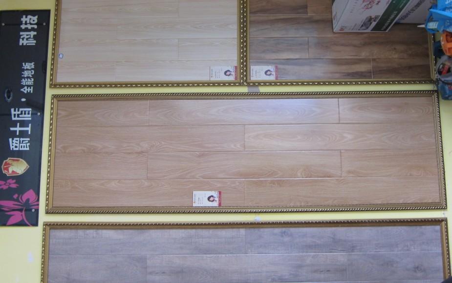 澳门网上投注平台罗娜贝尔地板