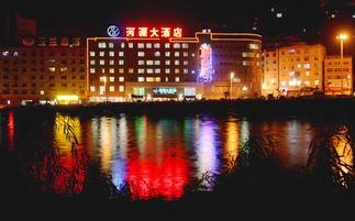 旬阳河源大酒店