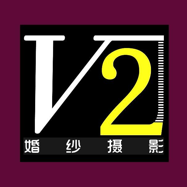 南乐V2摄影