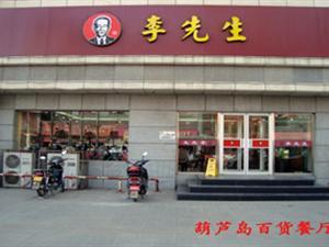 威尼斯人注册_明升网址百货餐厅 2226367