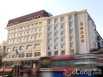 绥化鑫威花园酒店