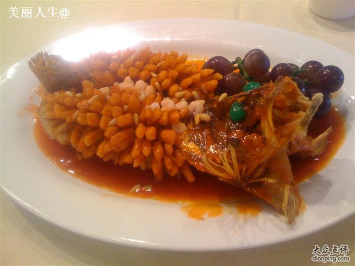 松鼠鲑鱼PK西湖醋鱼1