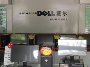 肃宁戴尔电脑指定经销商