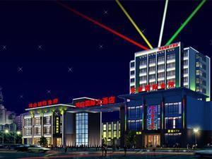 蒙城鸿业国际大酒店