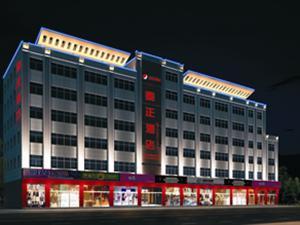 富平秦正酒店