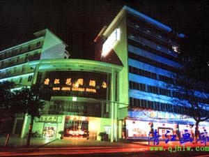 长阳清江花园酒店