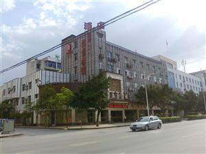 重庆海棠香国酒店
