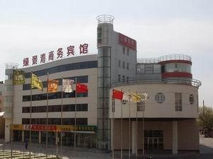 锦州绿景湾商务宾馆