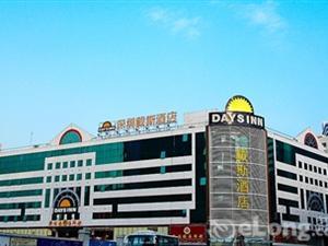 深圳戴斯酒店
