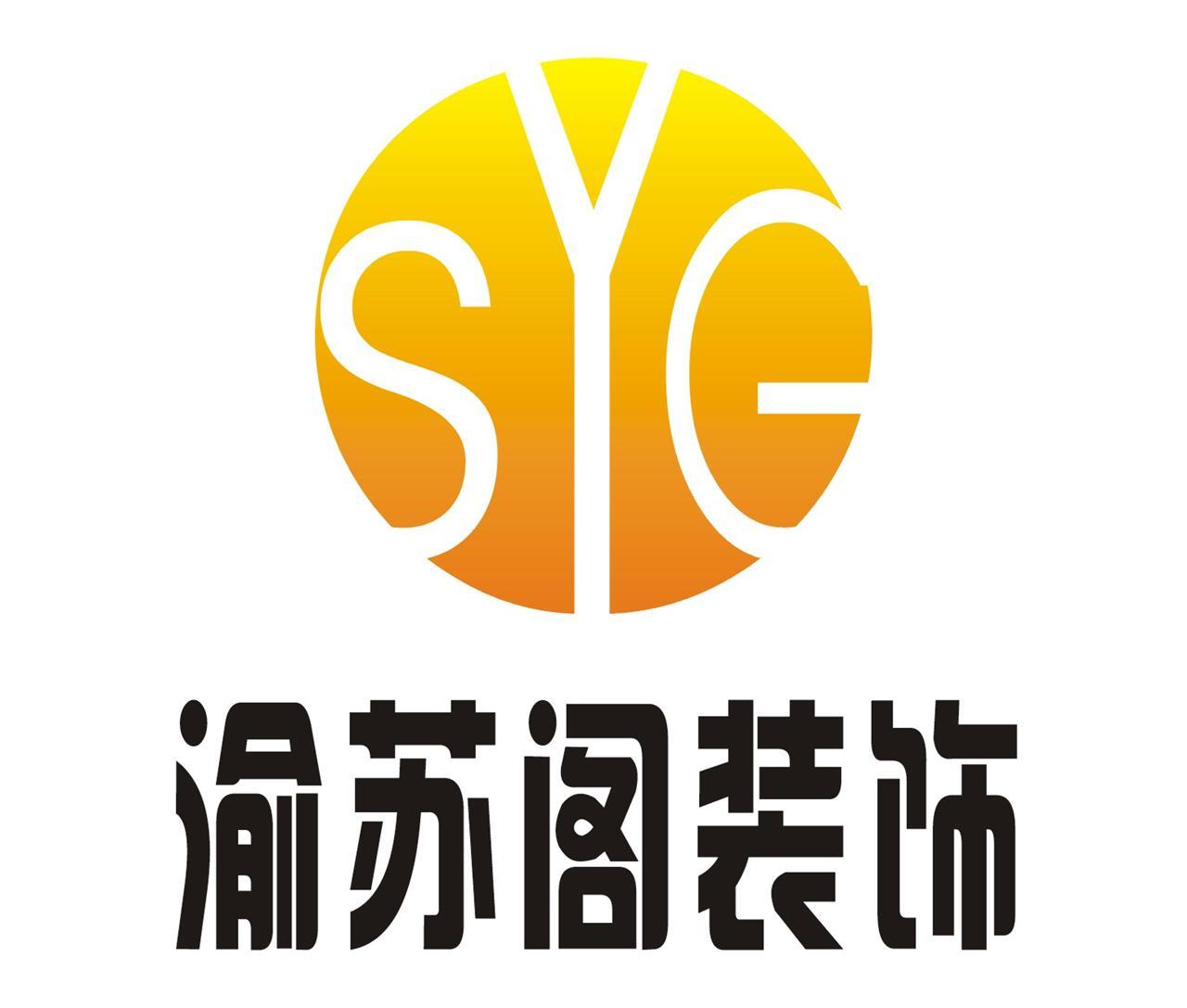 秀山风景区logo