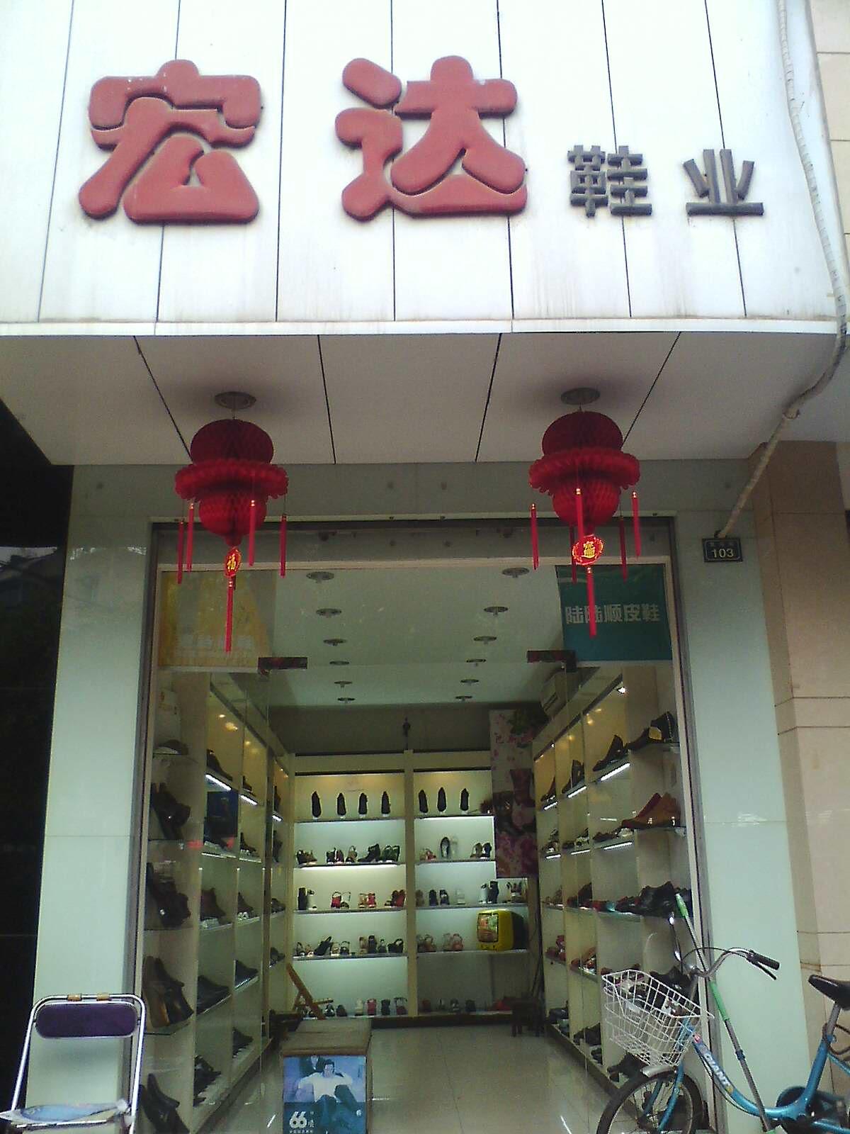 最新鞋店门头效果图