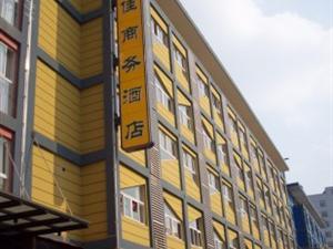 武汉市怡佳商务酒店洪山店