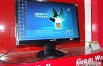 仅需800元,可享受原价1050的长城M2230新品1080P商务液晶(全新显示器,全保三年)