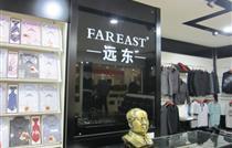 衡东远东品牌男装衬衫团购开团啦!