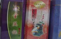 您现在制作购买深圳黄页只需200元,不要犹豫赶快购买,过期恢复原价!