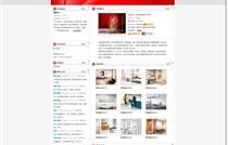 天津在线迎新年,仅需要688元就可以享受1280元的建站服务(名店街+二级域名+高级黄页+1个月的广告位资格+发布团购资格+免费发布促销信息)