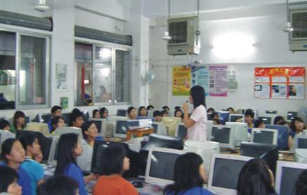 黄河电脑培训-初级打字班