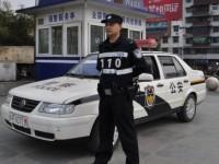 1001广汉特巡警杨道宏