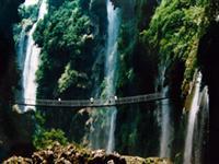1002马岭河峡谷风景区