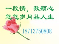 016418713750808