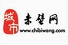 4新葡京平台,新葡京注册,,新葡京博彩-官方交流4群(236673681)