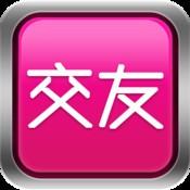 5新葡京平台交友群(42345133)