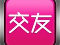 5老葡京平台交友群(42345133)