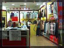 三利琴曼专卖店