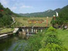 木兰天池风景区
