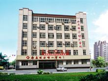 西安临潼博仁医院
