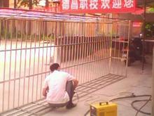 枣阳德昌职业技术培训学校