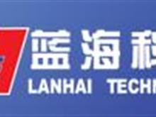 沂水县蓝海电脑科技