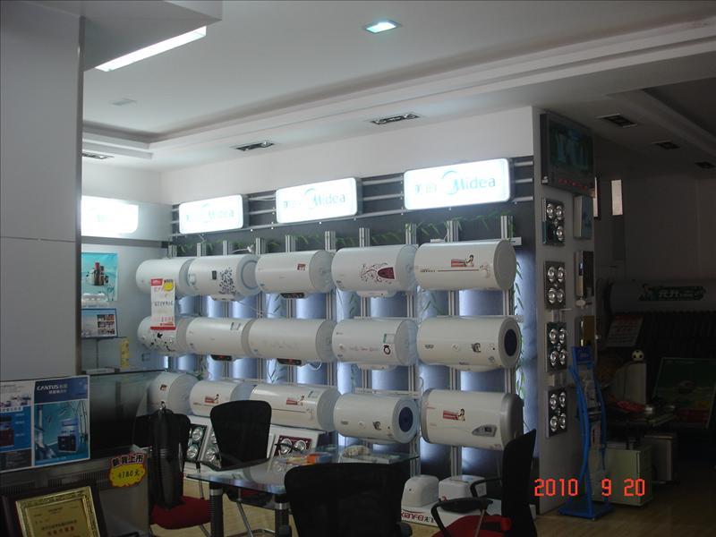 长加公司先飞电热水器展厅.jpg