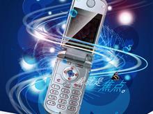 愛度時尚手機