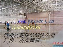 滨州实力环保清洗工程公司