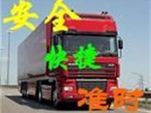 大城-石家庄专线大城-天津专线