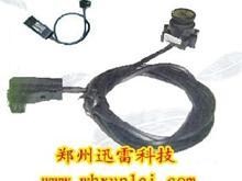 鄭州迅雷電子科技有限公司