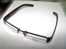 天津市河北区立明眼镜店