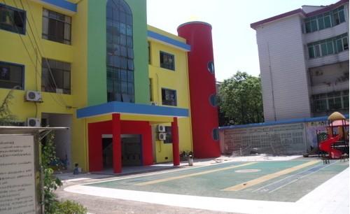 双峰小太阳双语艺术幼儿园