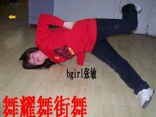 潢川街舞培训