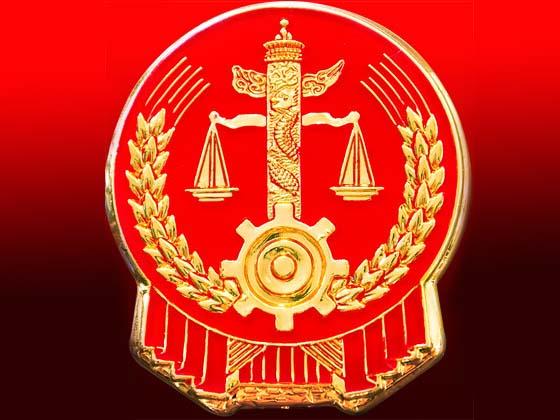 旬阳县人民法院