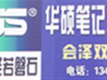 会泽双鑫科技