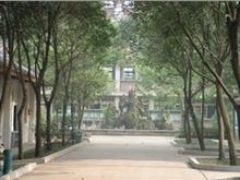 广汉市三水中学