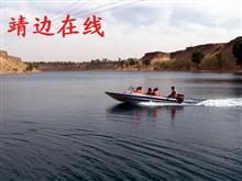 靖边县金鸡沙旅游度假区